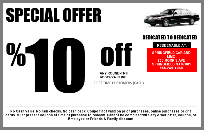 Coupon_offer